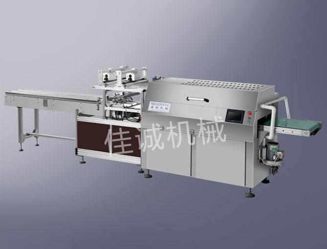 HFS-400卧式四边封包装机