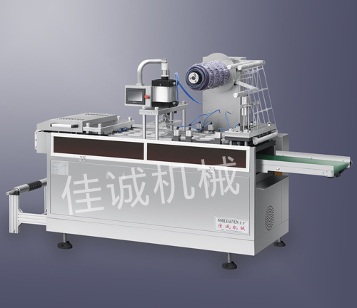 JC-500B全自動杯蓋成型機