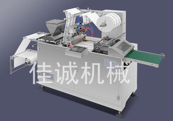 WF-330卧式粉剂包装机