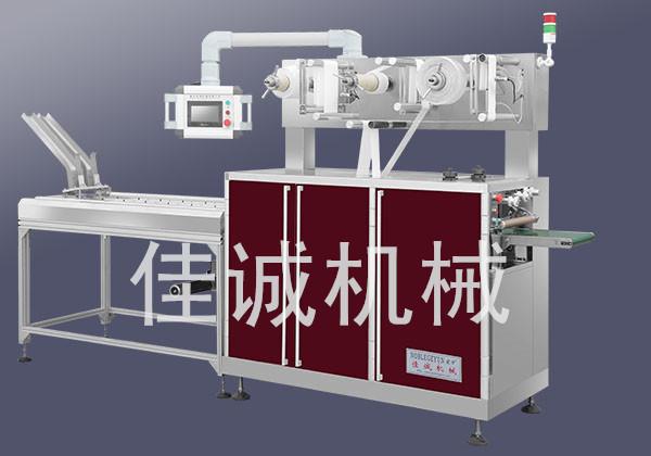 TFH-300A多功能贴片复合机